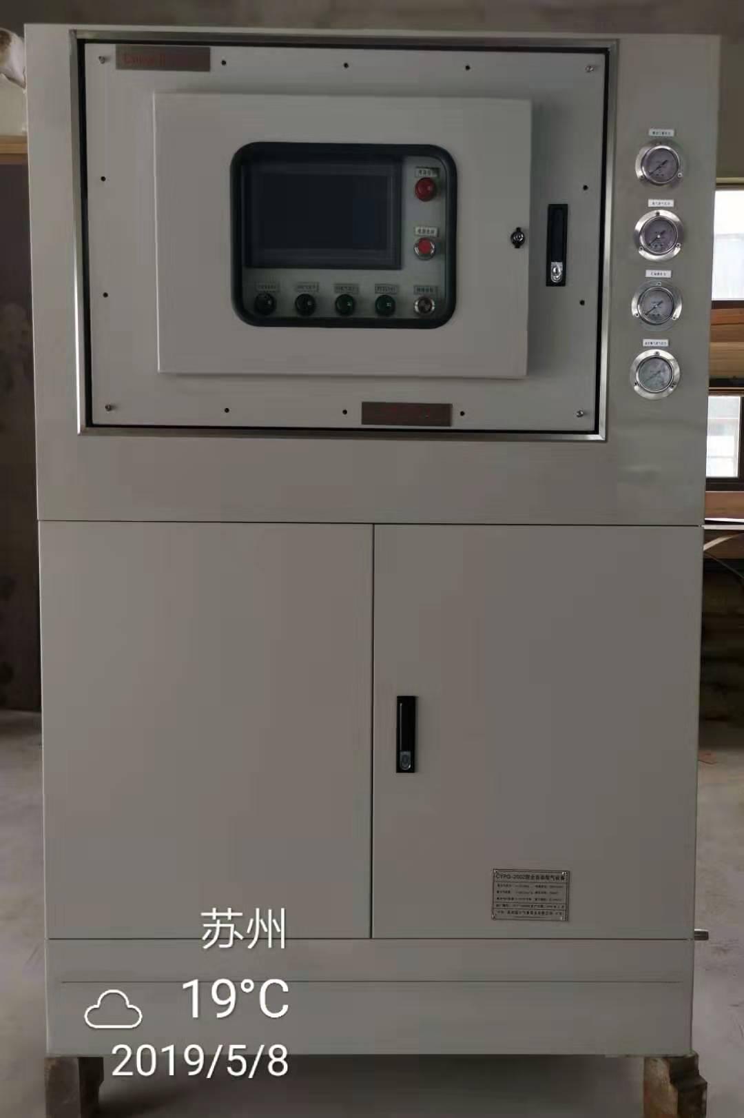 防爆系列-氢氮高压配气系统